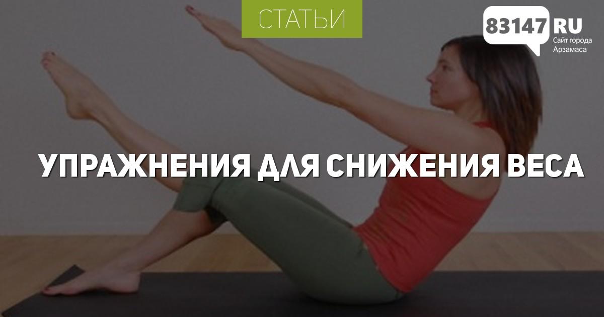Тренировки дома для снижения веса
